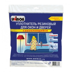 Резиновый уплотнитель UNIBOB, D-профиль