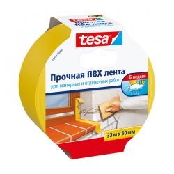 Малярная ПВХ лента tesa 55444 для штукатурных работ