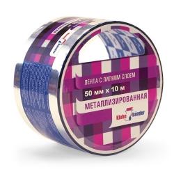 Металлизированная лента Klebebander с напылением, 45мкр