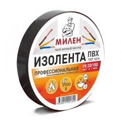 Изолента ПВХ МИЛЕН общего применения, 150мкр